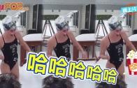 (粵)美女天冷著泳衣 戶外跳雪凍到大嗌