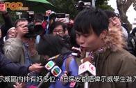 (港聞)李國章初上任開會  示威學生:保安唔俾入