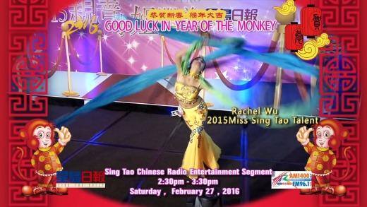 紅木城農歷新年慶祝活動-星島日報、星島中文電臺與眾同樂Redwood City  CNY celebration-Sing Tao Segment