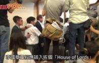 (港聞)陶傑:港大校委風波  演變為活脫脫階級衝突
