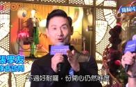 (粵)三大天王金像獎重聚 城城學友華仔獲提名