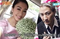 (粵)34歲胡定欣恨嫁 男友買樓睇婚紗娶硬