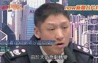 (港聞)大帽山天氣突變  消防都難救:59年一遇