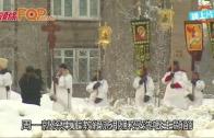 (粵)無懼-8℃氣溫 俄國人浸冰水慶祝