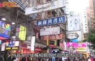 (港聞)陳方安生促CY行動 證明香港司法獨立