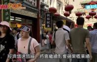 (粵)iPhone創最低增長 中國續放緩點算好