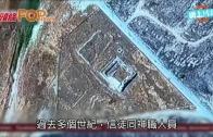 (粵)IS又毀伊拉克古蹟  1400年修道院消失