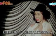 (粵)KARA三妹唔續約 十年瓶頸將解散