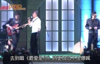 (粵)老婆大爆有怪癖 阿Lam開騷喊出嚟