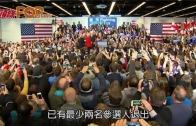 (粵)美總統提名首戰 希拉莉多0.2%險勝