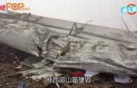 (粵)尼泊爾再有空難  小型機墜毀至少1死