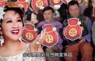 (粵)大太監頂新年檔期 祥仔話跌破20點即辭職