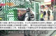 (港聞)旺角暴亂後公開籌款  本土民主前線20人被捕