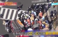 (粵)私家車加速剷行人路 大阪遊客區2死10傷