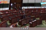 (港聞)網絡23條四度流會 陳鑑林:四方會議好難開
