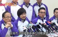 (港聞)楊岳橋抗高鐵23條  余若薇:補選係CY警號