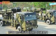 (粵)發射衛星唔夠喉 傳北韓基地裝導彈