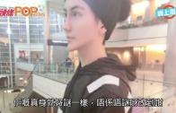 (粵)蛇精男真身曝光  網民鬧嚇鬼