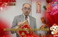 舊金山灣區中國統一促進會會長陳國慶向灣區市民拜年