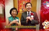 駐美中華總會館總董甄國輝伉儷向灣區市民拜年