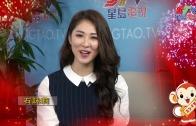 香港歌手石詠莉向灣區市民拜年