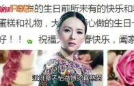 (粵)章子怡拖繼女晒命 汪峰前度嬲爆狂鬧