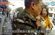 (粵)浙江男斷指求救  交警開路借錢送醫