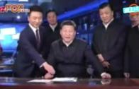 (粵)習大大轉行做主播? 央視坐鎮睇稿