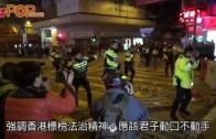 (港聞)六大商會促停止拉布 批暴亂影響外資
