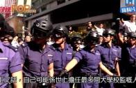 (港聞)彭定康:北京令港大學就範 挑起事端脅院校自主