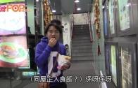 (粵)王祖藍意外被集郵  孖老婆赴澳慶一周年