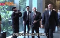 (港聞)董建華拒回應李波事件 將辦活動講中國歷史