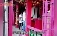 (粵)張智霖豪花二千萬  氹老婆靚靚慶水晶婚