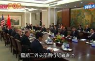 (粵)王毅訪美料講南海 外交部籲美停止炒作