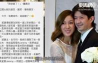 (粵)登台漏口風! 鍾嘉欣渴求美滿婚姻生活