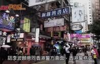 (港聞)警方同李波內地會面 稱事情解決後將回港