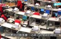 (港聞)陸羽仁:長期停牌股  留意要幾時沽