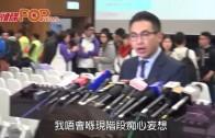 (港聞)  楊岳橋勝利宣言: 議會需要革新