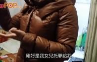 (粵)「桂敏海把我害死」  車禍女大生向母報夢