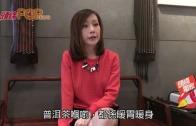 (粵)36歲關心妍陀猴B  暖身法生仔秘方
