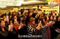 (粵)蔡一傑49歲生日 過百fans陪慶生
