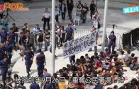 (港聞)雙學領袖926案開審 唔認煽惑非法集會