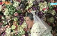 (粵)魯芬BB靚着婚紗  自認高登女神
