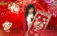 Cantonese DJ CNY Greeting
