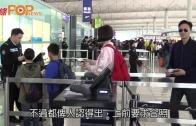 (粵)容祖兒去美國登台  Chilam一家外遊度歲