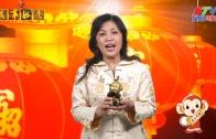 星島中文電臺國語臺DJ張克怡、Diana向灣區聽眾拜年