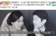 (粵)鍾嘉欣facebook放閃 送上蠱惑的眼神
