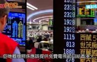(港聞)網民發起刪J5台行動 通信局收約萬宗投訴