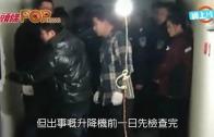 (粵)門開lift未到 母女31層當場跌死