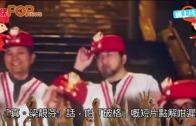 (粵)梁美芬rap住賀年 《真能夠》MV玩三創